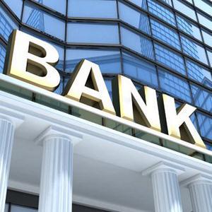 Банки Эрзина