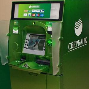 Банкоматы Эрзина