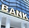Банки в Эрзине